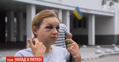 Напад у потязі: в Україні жінки запустили флешмоб