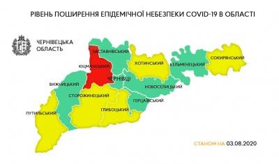 """Чернівці - """"зелена"""" зона, Хотин - """"жовта"""": як поділили Буковину"""