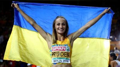 Українську легкоатлетку дискваліфікували за допінг. Також анульовані всі її результати