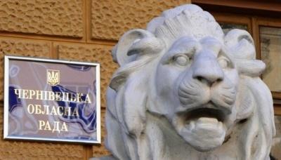 Чернівецька облрада проситиме Зеленського скасувати абонплату за транспортування газу