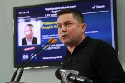У Чернівцях депутат Романчишин заявив про вихід з фракції «Європейська солідарність»
