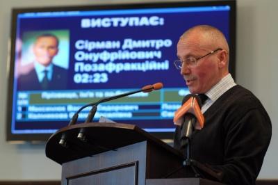 Чернівецька міськрада затвердила Дмитра Сірмана заступником мера