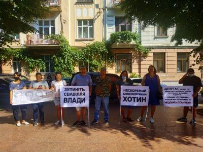 Під Чернівецькою ОДА група людей вимагає відставки Осачука
