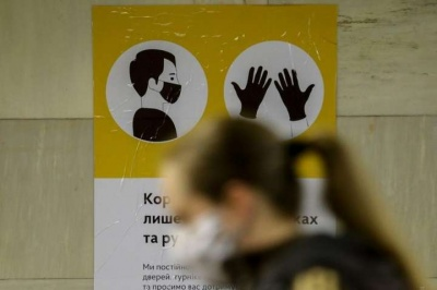 Чернівецька область не готова пом'якшити карантин – МОЗ