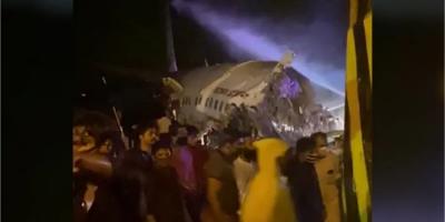 В Індії літак викотився за межі злітної смуги. Загинули щонайменше 14 осіб