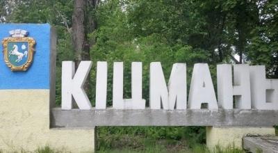 «Червона» зона на Буковині: в яких селах найбільше хворіють та помирають від коронавірусу