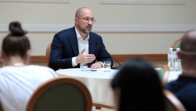 """""""Візія і концепція сьогодні є"""". Прем'єр розповів про створення вільних економічних зон на Донбасі"""