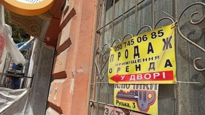 Утримувати офіси стало невигідно: чому порожніють комерційні приміщення у Чернівцях