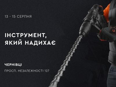 Захопливі тестування та розіграші призів на святі майстрів у Dnipro-M*