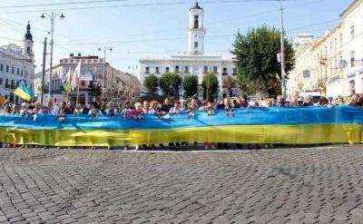 Стало відомо, як у Чернівцях відзначатимуть День прапора і День Незалежності
