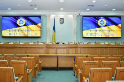 ЦВК сформувала склад виборчих комісій на Буковині: хто до них увійшов