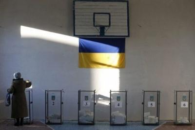 Вибори-2020: хто увійшов до складу Чернівецької обласної виборчої комісії