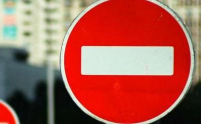 У Чернівцях на добу перекриють рух вулицею Винниченка