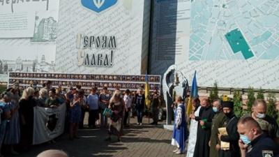 До Чернівців приїхали матері загиблих воїнів АТО - фото