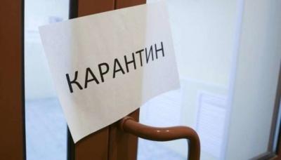 В Україні оновили розподіл на карантинні зони. Що змінилося