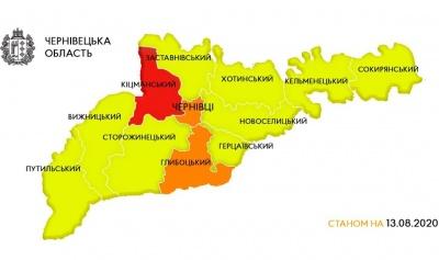 Кіцманщина - в «червоній» зоні, Чернівці та Глибоччина - в «помаранчевій»: як поділили Буковину