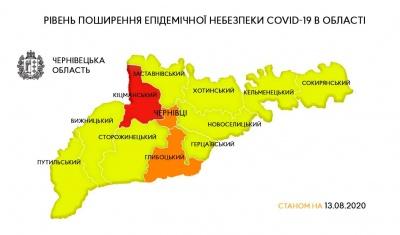 Нові зони у Чернівецькій області: які обмеження діятимуть