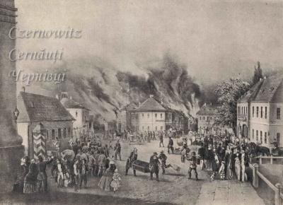Невідома Буковина: перші пожежники в Чернівцях возили бочки з водою на фірах