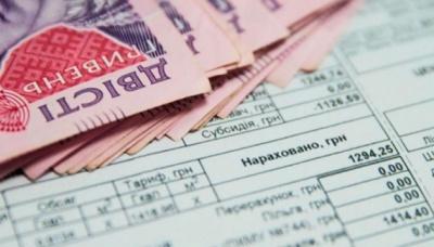 Штраф і суд: як в Україні хочуть карати боржників за комуналку