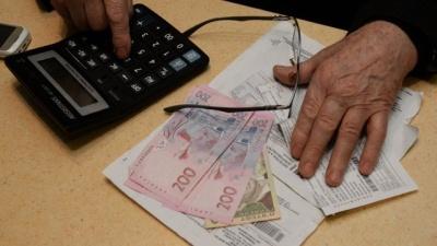 Субсидій будуть виплачувати менше: у департаменті соцзахисту Чернівців пояснили причину