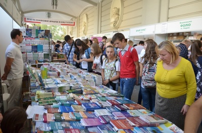 Форуму видавців у Львові не буде. Щорічний книжковий ярмарок скасували