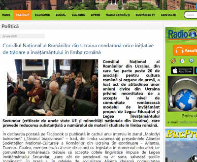 Скандал через коментар: на Буковині румунський активіст заявив про цькування з боку румунських організацій