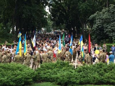 У Києві проходить Марш захисників України - наживо