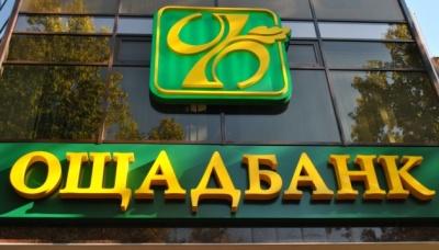 На Буковині засудили менеджера «Ощадбанку», який обікрав клієнтів на чверть мільйона