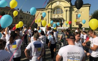 Завтра у центрі Чернівців перекриють низку вулиць через проведення акції «Шаную воїнів, біжу за Героїв України»