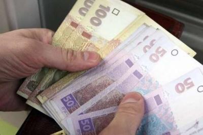 Уряд планує доплачувати пенсіонерам у віці 75-80 років до 500 грн щомісяця
