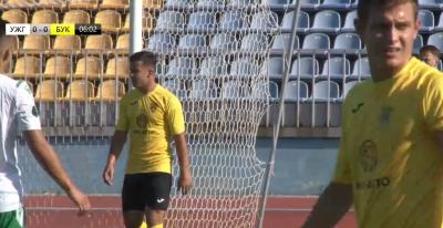 Футбол: «Буковина» на виїзді грає проти «Ужгорода» – наживо
