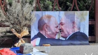 Лукашенку – 66: як білоруського президента привітали в Україні