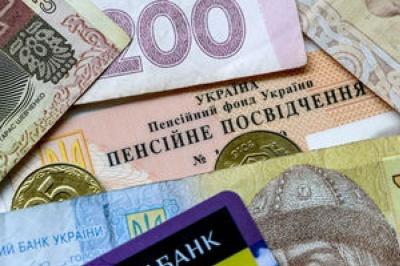 Зростуть на 110 гривень. Мінімальні пенсії підвищать з 1 вересня