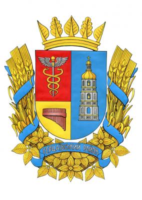 Невідома Буковина: що означають герб і прапор Герцаївського району