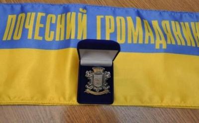 Стало відомо, кого хочуть цього року нагородити званням «Почесний громадянин Чернівців»