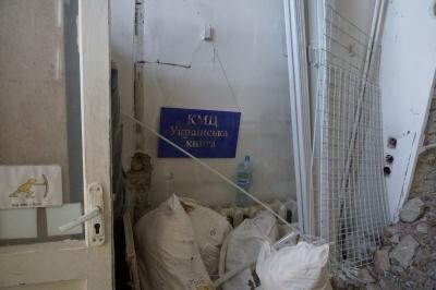 Реконструкція під бар: активістка обурилася роботами в «Українській книзі»