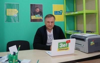 «Слуга народу» оскаржить в суді рішення Чернівецької міськради про 150 мільйонів кредиту