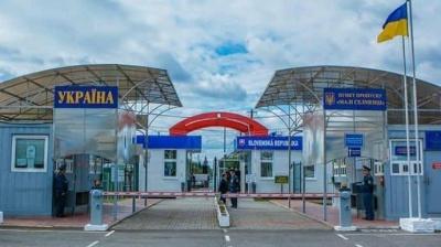 Українці зможуть перетнути кордон зі Словаччиною лише після реєстрації на вебсайті
