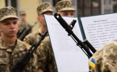 В Україні почнеться осінній призов