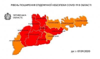 Сторожинецький район потрапив до «червоної» зони: що заборонять