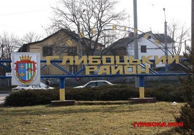 У Глибоцькому району відновили рух маршрутного транспорту