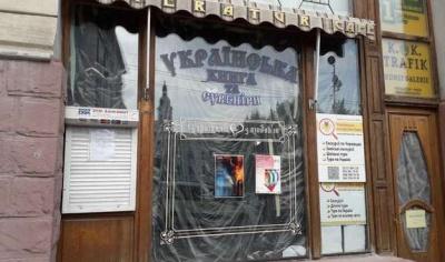 Син Пуршаги причетний до реконструкції «Української книги», - активістка