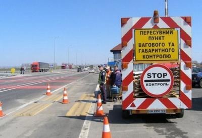 """Розширити габаритно-ваговий контроль. Мінінфраструктури хоче """"зважувати"""" маршрутки та автобуси"""
