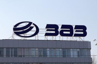 ЗАЗ буде виробляти автомобілі концерну Renault для українського ринку