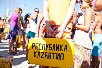 У Криму зазнав фіаско фестиваль, який змінив КаZантип