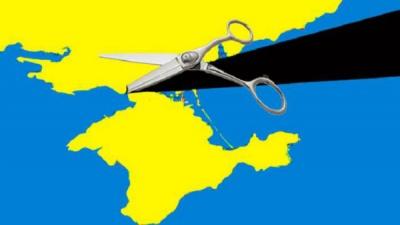 Збитки від анексії Криму. У Генпрокуратурі підрахували скільки втратила Україна