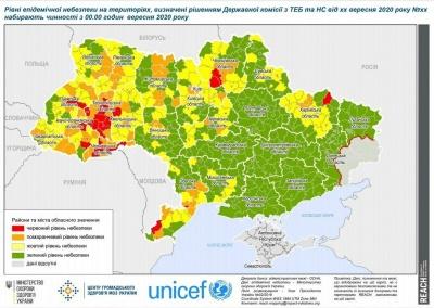 Відсьогодні на Буковині діють нові обмеження: хто в «червоній» зоні, і що в ній забороняється