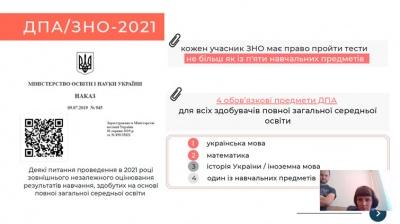 Стане обов'язковою з 2021 року. ДПА з математики для випускників шкіл