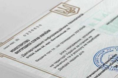 Як нардепи з Буковини голосували за скасування довідки про несудимість для кандидатів