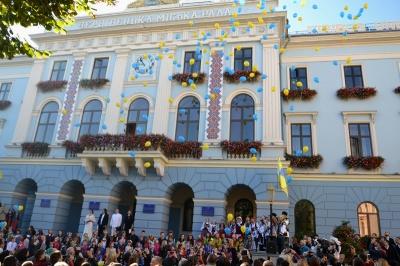 День міста Чернівці: у міській раді визначилися з датою